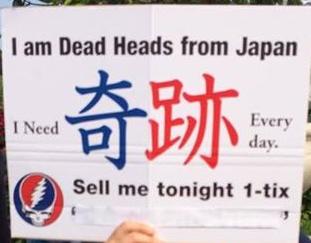 JapanHead